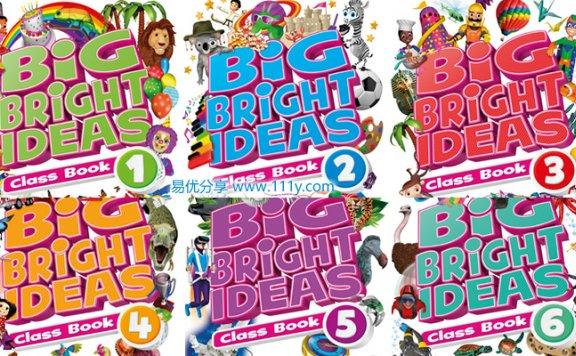 《牛津Bright ideas 1-6册教材》学生用书PDF+练习册PDF+音频MP3 百度网盘下载