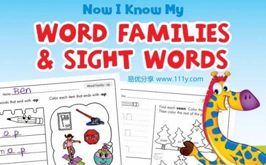 《 Word Families & Sight Words》学乐词族高频词练习册 百度网盘下载