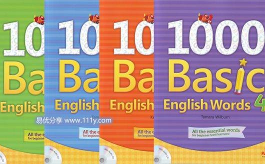 《1000 Basic English Words》1-4册 单词高频词练习册 百度网盘下载