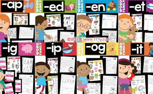 《Word Family词族学习资源》19套1400页超强词汇分类PDF 百度网盘下载