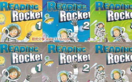 《Reading rocket 1-3》学生用书+教师用书+练习册+音频MP3 百度网盘下载