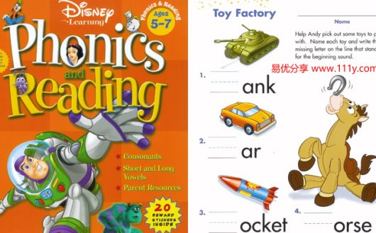 《Phonics and Reading》迪士尼启蒙英文练习册PDF 百度云网盘下载