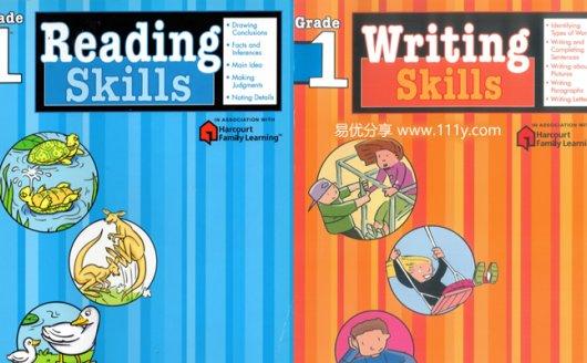 《Reading Skills&Writing Skills》G1-G6 攻克英语阅读写作难点 百度网盘下载