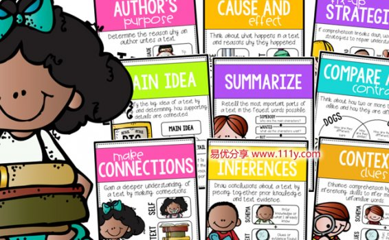 《Reading Strategies and skills》四册阅读理解方法技巧PDF 百度网盘下载
