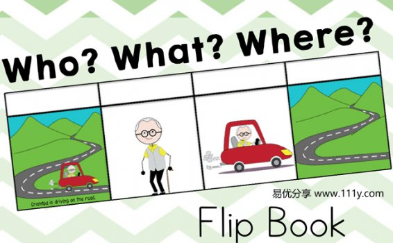 《Who, What, Where Flip Book》全三册阅读理解翻翻书 百度网盘下载