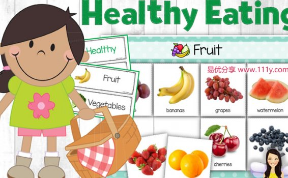 《Healthy Eating Sort & Classify》食物分类练习纸安静书 百度云网盘下载
