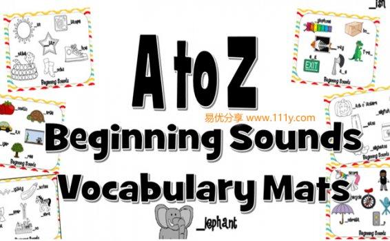 《A to Z Beginning Sounds Vocabulary Mats》首字母作业纸 百度网盘下载