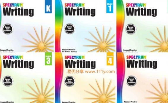 《Spectrum Writing Workbook》全九册 彩色英文练习册含答案PDF 百度网盘下载