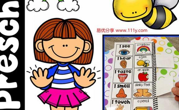 《5 senses五感互动游戏书》宝宝认知启蒙必备教材 百度网盘下载