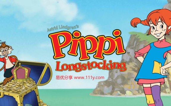 《长袜子皮皮 Pippi Longstocking》英文版第一季全26集 百度网盘下载