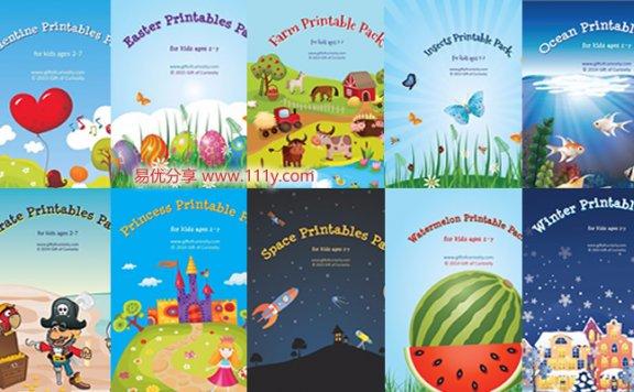 《10大主题思维训练游戏书》帮助孩子打造最强大脑PDF 百度网盘下载