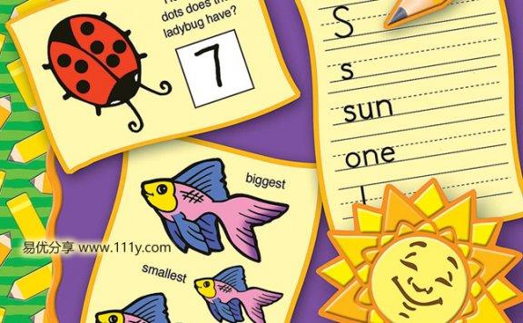 《Mastering Kindergarten Skills》学前综合练习册PDF 百度网盘下载