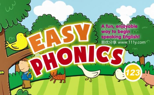 《easy phonics自然拼读外教视频课》1-3阶段全34节 百度网盘下载