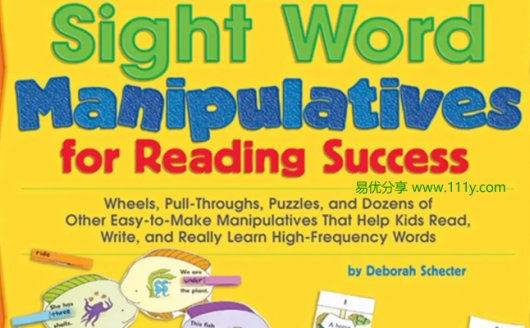 《Sight Word Manipulatives For Reading Success》高频词练习册 百度网盘下载
