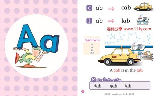 《自然拼读入门级教材1-7级》彩色原生精美PDF 百度网盘下载