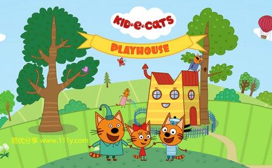 《咪好一家Kid-e-Cats》第三季 英文版52集幼儿启蒙动画 百度网盘下载
