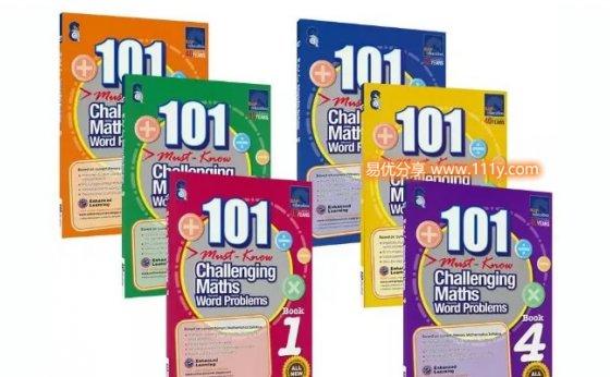 《101 Challenging Maths Word Problems》新加坡小学数学PDF 百度网盘下载