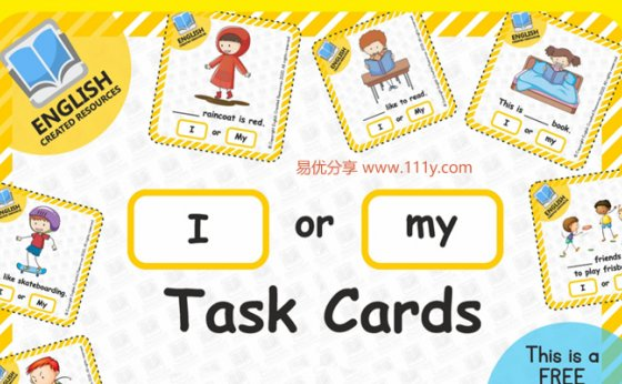 《I or My Task Cards》初级语法闪卡海报英语启蒙必备PDF 百度网盘下载