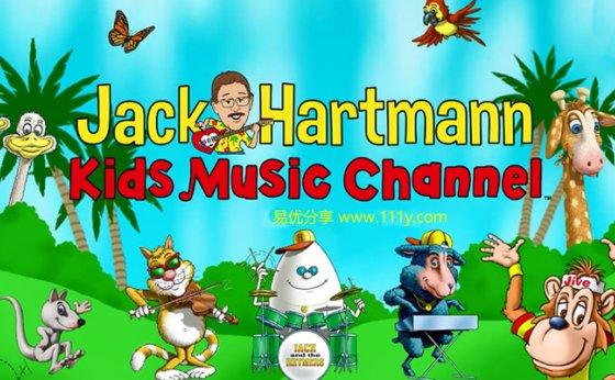 《Jack Hartmann 魔性大叔》全27集ASL for Kids字母启蒙动画 百度网盘下载