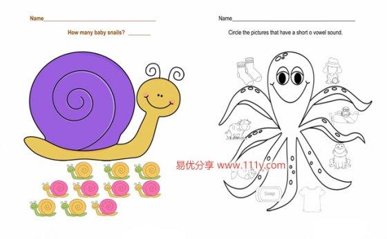 《48 Math Phonics worksheets Kindergarten》数学拼读练习册 百度网盘下载