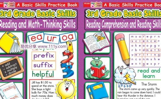 《3rd grade basic skills》英文阅读基础技能练习册PDF 百度云网盘下载