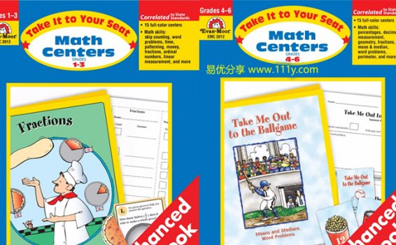 《Take It to Your Seat Math Centers》396页Evan Moor数学练习册 百度网盘下载