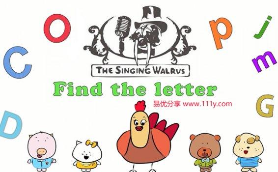 《Alphabet Games Find the Letter字母游戏》英文版全26集 百度网盘下载