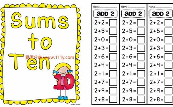 《20以内加法计算题精美作业纸》锻炼孩子计算能力PDF 百度网盘下载