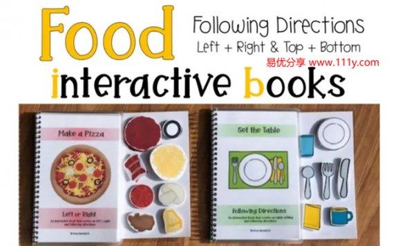 《Food Interactive Books美食安静书》激发孩子学习兴趣 百度网盘下载