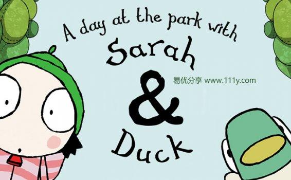 《莎拉与乖乖鸭sarah and duck》英文版第一季全40集MP4动画 百度网盘下载
