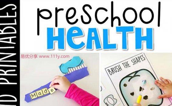 《Preschool Health》幼儿园主题互动书技能启蒙PDF 百度网盘下载