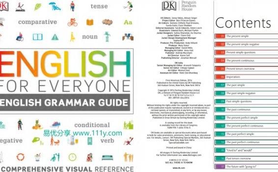 《English Grammar Guide》英语语法图解教材PDF 百度网盘下载