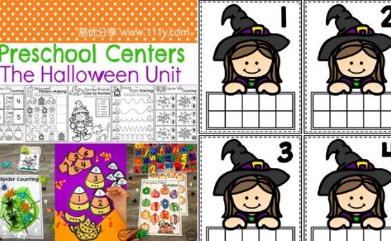 《Halloween Preschool》万圣节游戏素材作业纸PDF 百度网盘下载