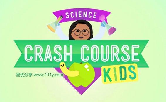 《Crash Course Kids》104集儿童科普知识MP4视频 百度网盘下载