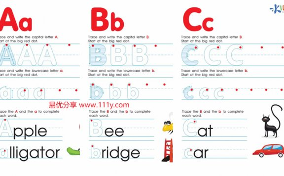 《Alphabet worksheets for kids A-Z》英文字母描红纸PDF 百度网盘下载