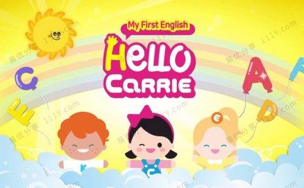 《Hello Carrie English》58集字母自然拼读MP4视频 百度网盘下载