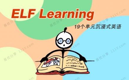 《ELF Learning》205集沉浸式英语启蒙MP4视频课程 百度网盘下载