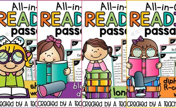 《All in One Reading Passages Bundle》短文阅读英文练习册PDF 百度网盘下载