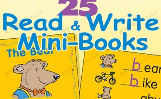 《25 Read & Write Mini-books》自然拼读迷你练习册PDF 百度网盘下载