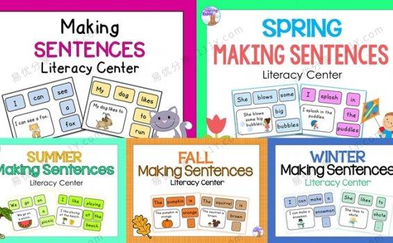 《Making Sentences Literacy Center》单词句子排序五册PDF 百度网盘下载