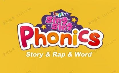 《Phonics字母学习英语启蒙动画》3套A-Z自然拼读MP4视频 百度网盘下载