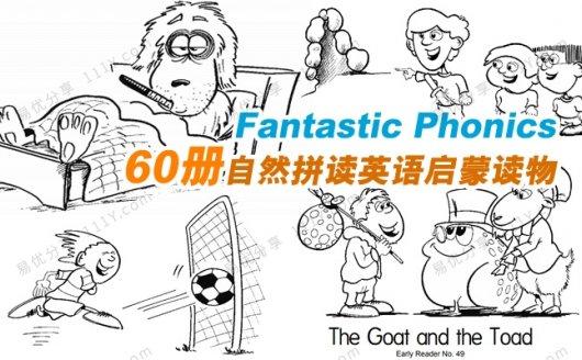 《Fantastic Phonics系列》自然拼读黑白绘本60册 百度网盘下载