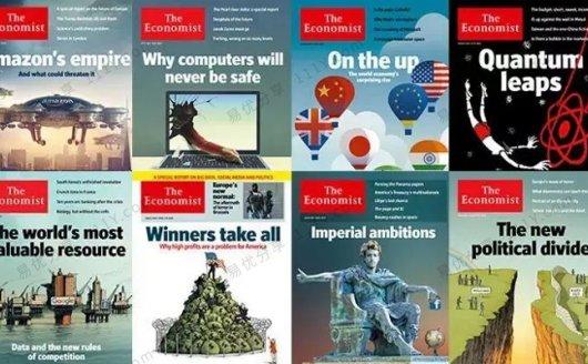《经济学人杂志》2019-2010合集PDF+MP3+EPUB+MOBI 百度网盘下载