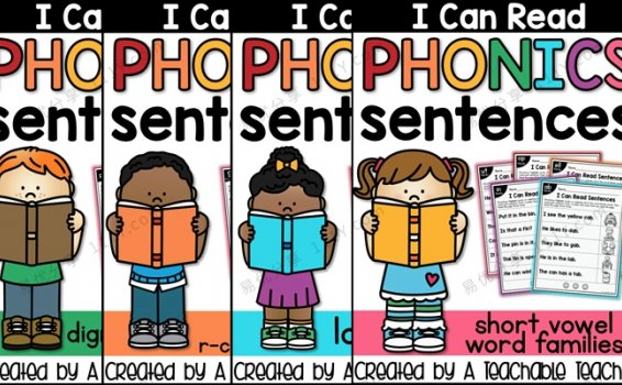 《I can read phonics sentences》自然拼读练习作业纸四册PDF 百度网盘下载