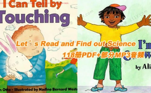 《118册Let's Read and Find out Science》科普绘本PDF+MP3 百度网盘下载