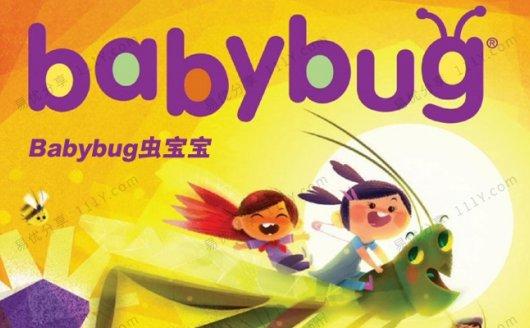 《Babybug虫宝宝2016-2020》儿童启蒙英语杂志PDF 百度网盘下载