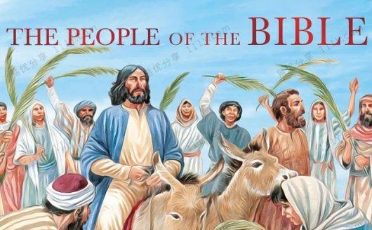 《The People of the Bible》圣经人物DK英文绘本208页 百度网盘下载