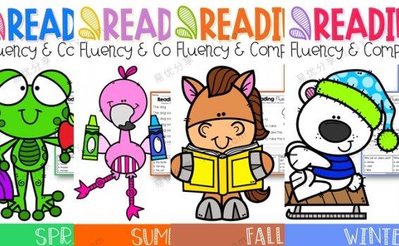 《Reading Fluency and Comprehension》春夏秋冬英文阅读理解练习册 百度网盘下载