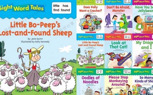 《Sight Word Tales》25册英文语法绘本故事书PDF+MP3 百度网盘下载