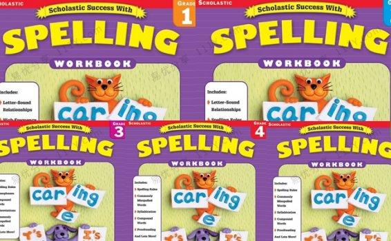 《success with spelling》单词拼写英文练习5册PDF 百度网盘下载